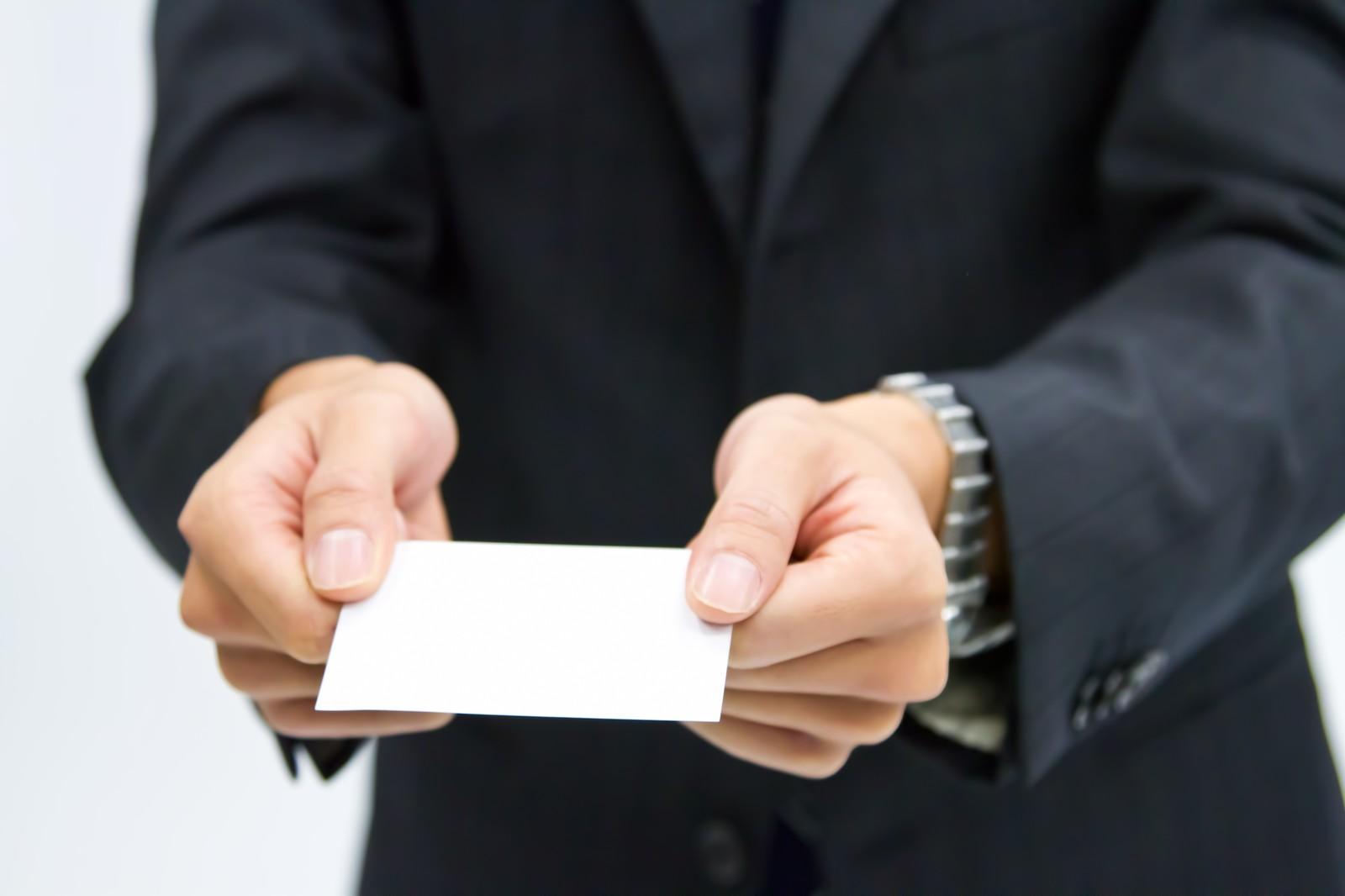 すべてのビジネスマンが今日から使える!名刺交換のマナー