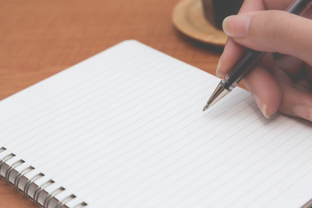 メモと筆記用具を準備します。