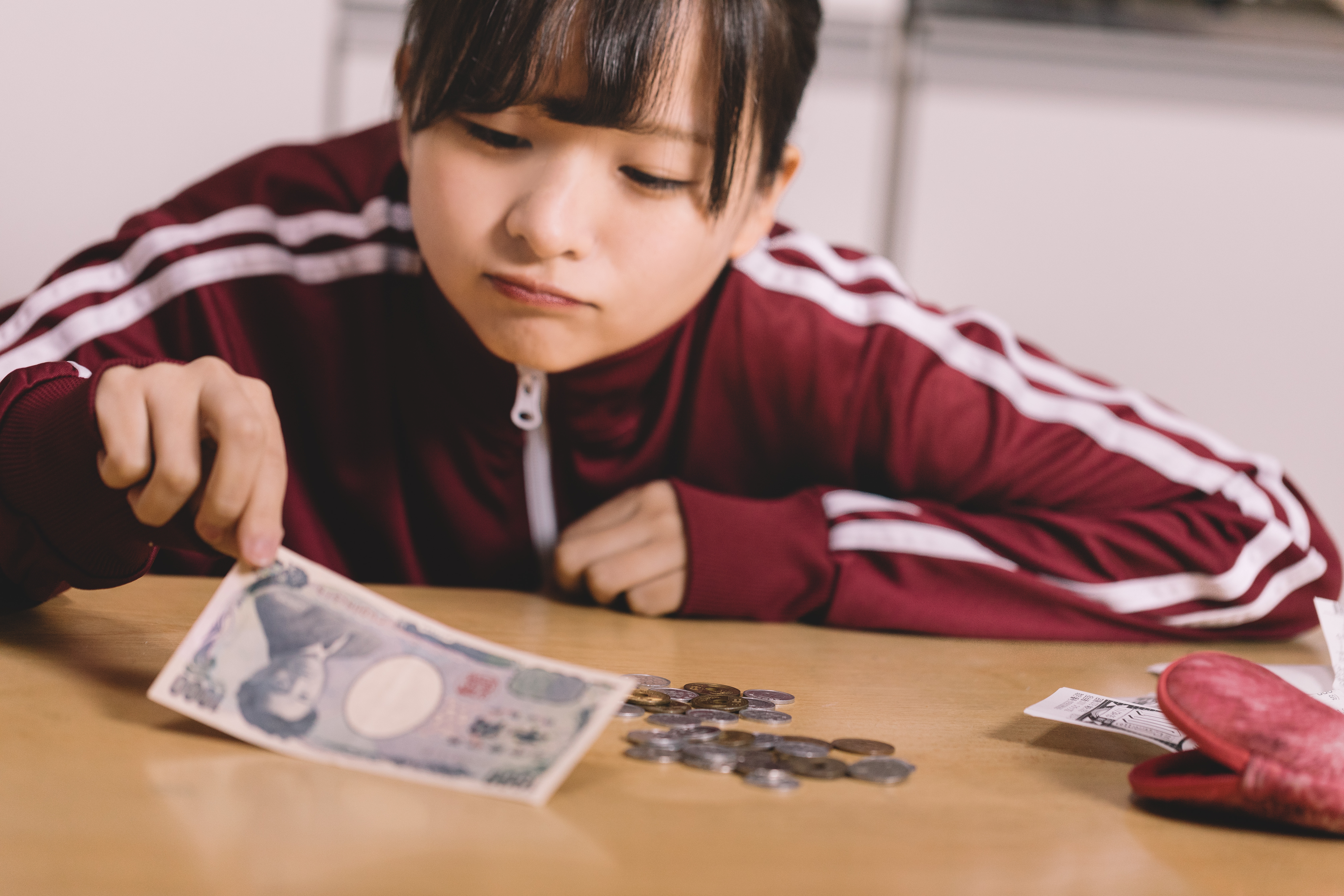 お金がない女の子