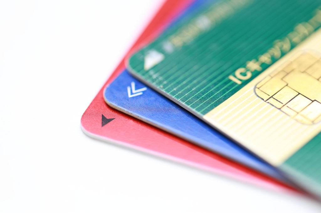クレジットカード 複数枚