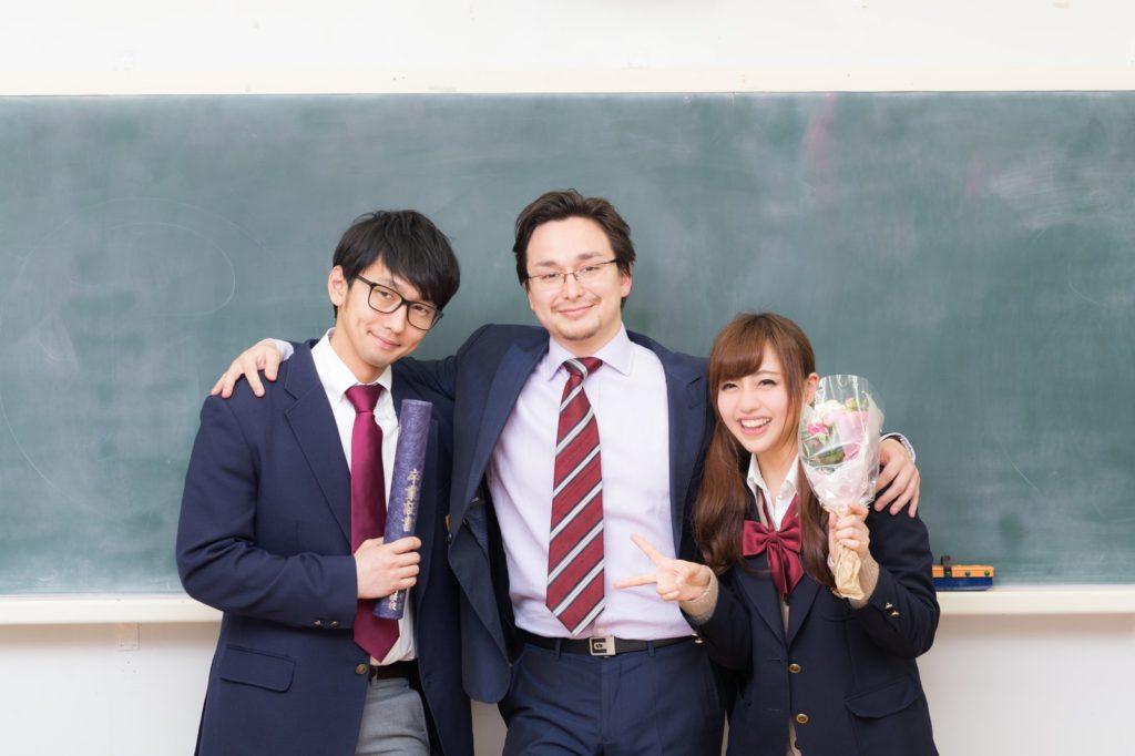 担任と生徒