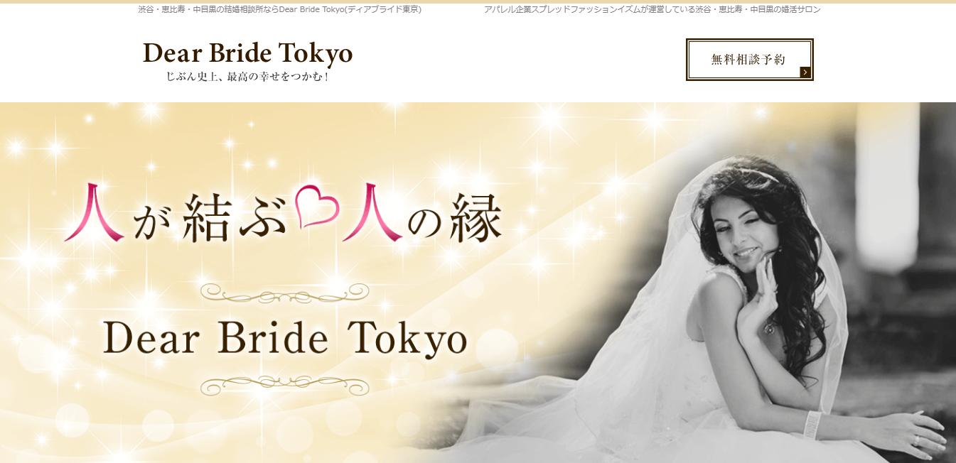 Dear Bride Tokyo