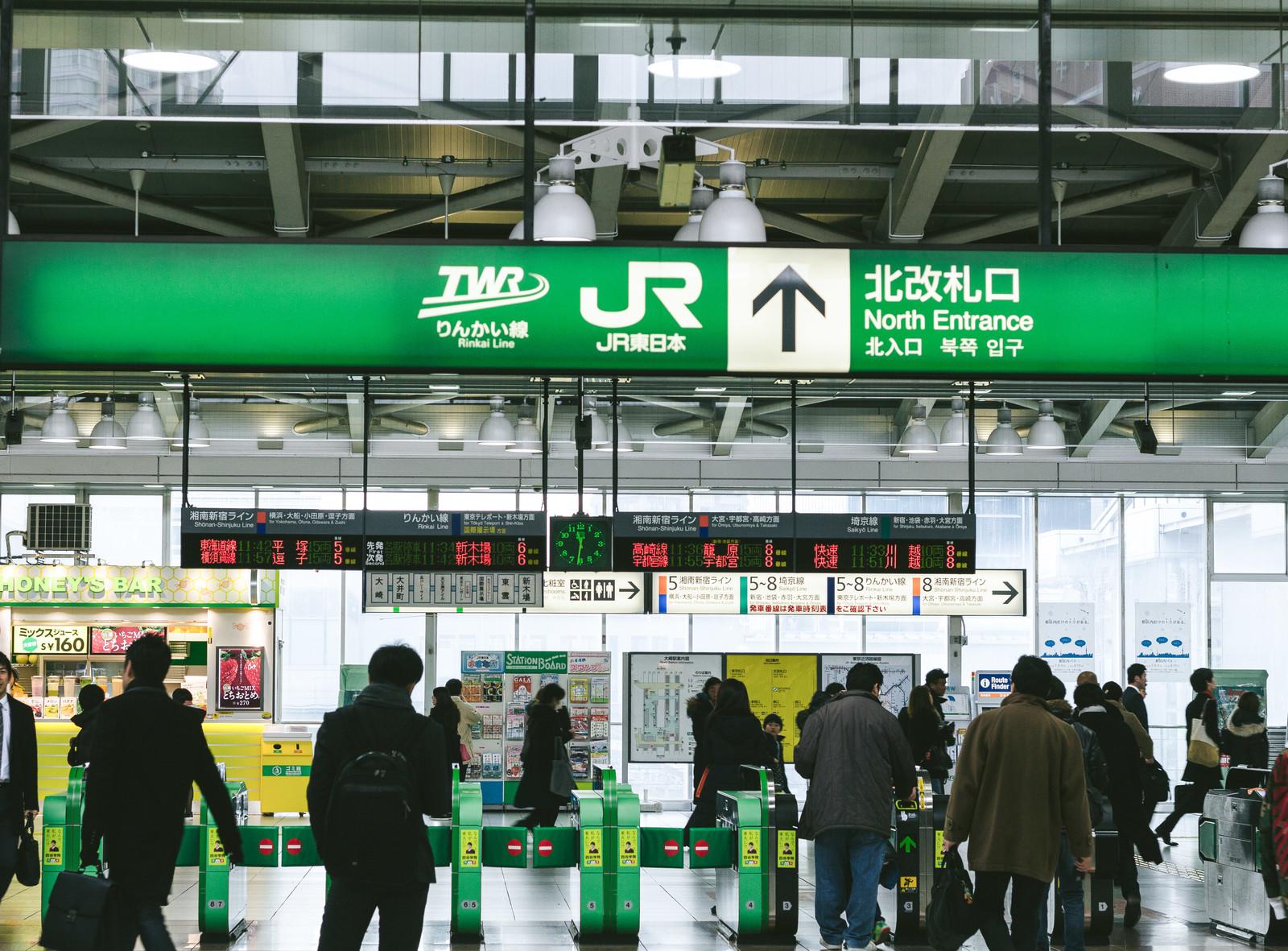 大崎駅改札前