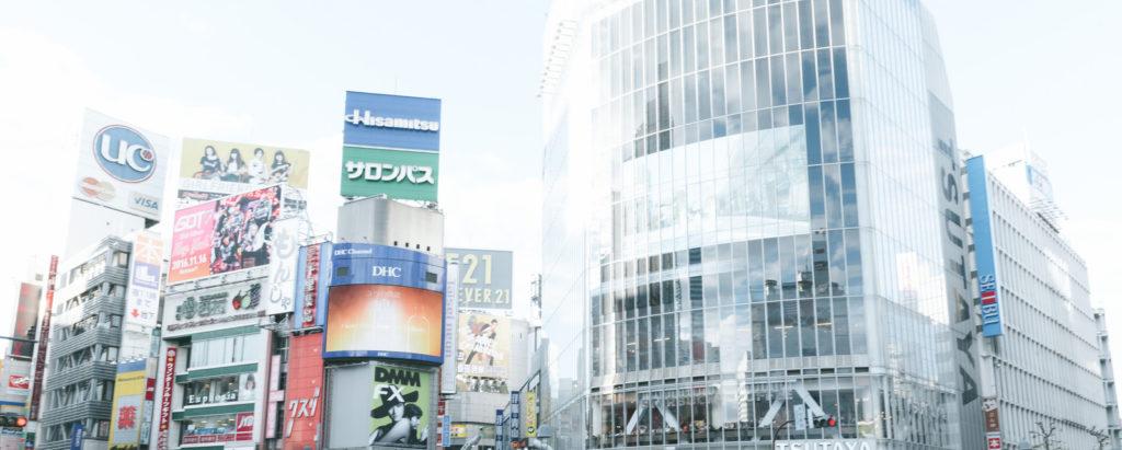 渋谷の結婚相談所を利用するメリット・デメリット