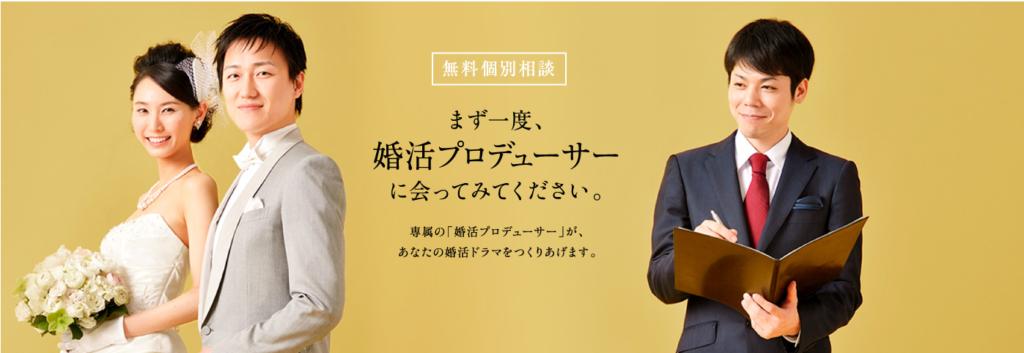 FireShot Capture 058 - 無料個別相談 - 結婚相談所クラブ・マリッジ - club-marriage.jp