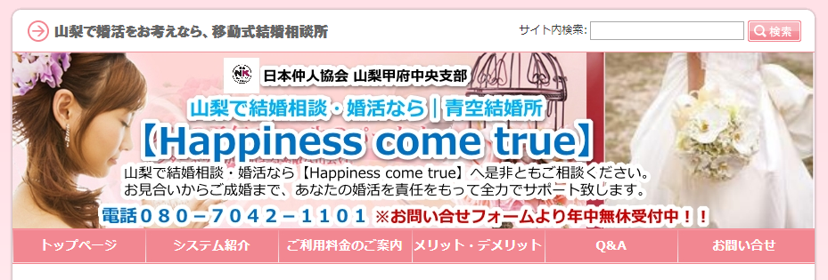 Happiness come true